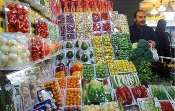 اعلام نرخ محصولات فرنگی در میادین میوه و تره بار