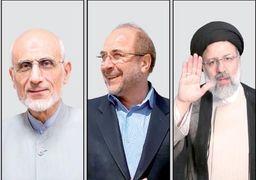 گزارش فایننشال تایمز از رقابت سنگین سه کاندیدای اصولگرا
