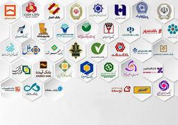 بیشترین تراکنشهای بانک در آبانماه به کدام بانکها تعلق داشت؟+نمودار
