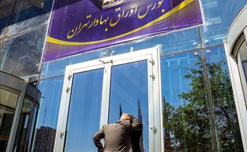 3 پیش بینی از بورس تهران