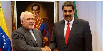ظریف با رئیس جمهور ونزوئلا دیدار کرد