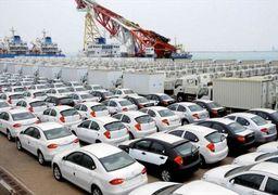 ممنوعیت واردات 6 برند خودرو + اسامی