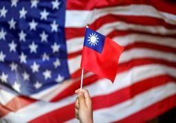 تایوان، نقطه فشار آمریکا بر چین
