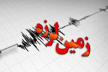 زلزله ۴ ریشتری حوالی فارس را لرزاند