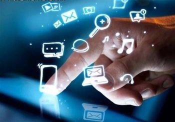 مهمترین فناوری های آینده نگرانه