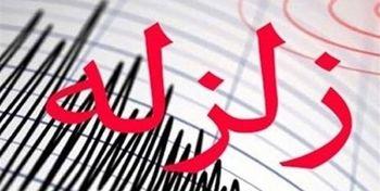 زمین لرزه 4 ریشتری در استان فارس