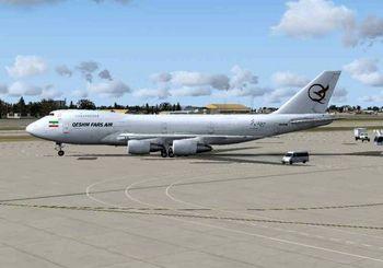 فرود یک فروند هواپیمای تحریمشده ایران در ونزوئلا