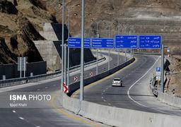 فیلم    نرخ عوارض در آزادراه تهران - شمال برای روزهای عادی و تعطیل چقدر است؟