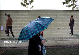 اعلام زمان بارش باران در تهران