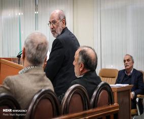 دادگاه متهمان بانک سرمایه