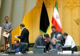 لاریجانی: تحقیق و تفحص از بانک مرکزی در مجلس بررسی میشود