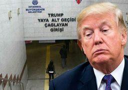 ترامپ از اردوغان تشکر کرد/هیچ توافقی با ترکیه در زمینه آزادی برانسون وجود نداشت