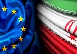 توافق اتحادیه اروپا درباره تحریم برخی اتباع ایران