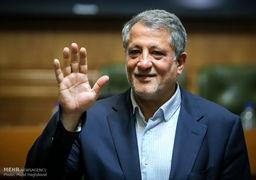 استعفای محسن هاشمی از پست قبلی