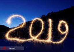 پیشبینی تحلیلگران درباره رویدادهای جهان در سال ۲۰۱۹