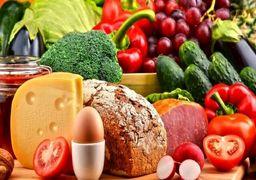 کدام منابع غذایی سیستم ایمنی را تقویت می کند