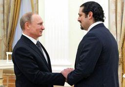 روسیه به استعفای نخست وزیر لبنان واکنش نشان داد