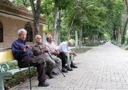 حقوق تیرماه بازنشستگان کشوری واریز شد