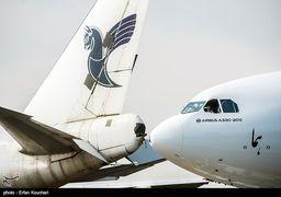 مذاکره با فاینانسور بریتانیایی برای تامین اعتبار خرید هواپیما
