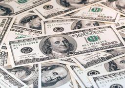 قیمت دلار و نرخ ارز امروز جهارشنبه 4 مهر +جدول