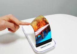 سامسونگ به دنبال ساخت یک میلیون گوشی انعطافپذیر +عکس