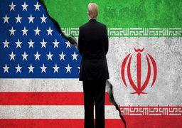 هدف خروج پاتریوتهای آمریکا از عربستان گریز از تیررس ایران بود