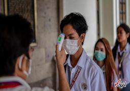 سازمان بهداشت جهانی گزارش داد؛ بهبود بیماران مبتلا به کرونا با داروی داروی شرکت «گیلیاد ساینس» / نتایج هفته آینده اعلام میشود