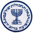 رهبران حماس ترور میشوند