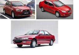ایران خودرو قیمت جدید 3 خودروی رانا، دنا پلاس و پژو پارس سال را اعلام کرد + جزئیات