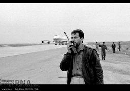 گزارش تصویری فرود هواپیمای ربوده شده کویتی در مشهد(16 فروردین 1367)