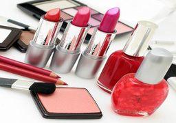تاثیر لوازم آرایشی بر باروری زنان
