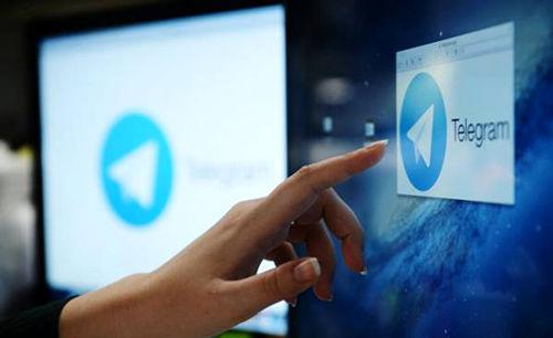 با ویژگی های آپدیت جدید تلگرام آشنا شوید