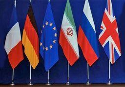 بیانیه پایانی اتحادیه اروپا: تعهدات هستهای و رفع تحریم دو بخش اصلی توافق هستند