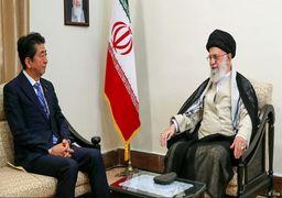 رمزگشایی کیهان از کاغذهای همراه نخستوزیر ژاپن در ملاقات با مقاممعظم رهبری