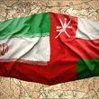 سایه مسقط روی دوبی؛ آغاز مرحله جدید همکاریهای اقتصادی ایران وعمان