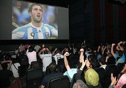 شرط و شروط تازه برای پخش فوتبال در سینماها