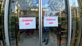 شکنجه اعداد در بازار ارز