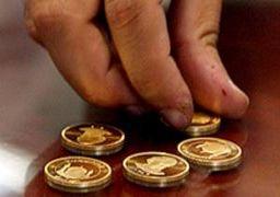 قیمت سکه و طلا امروز چهارشنبه 27 تیر + جدول
