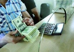 آدرس غلط در افزایش و نوسان قیمت دلار