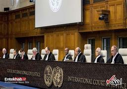 دومین جلسه لاهه بررسی شکایت ایران از آمریکا آغاز شد