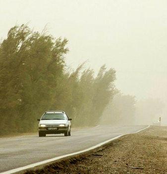 هشدار هواشناسی در ۱۱ استان