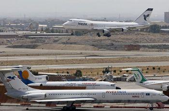 نرخ بلیت هواپیما بر مبنای دلار ۱۲ هزار تومانی به روز رسانی شد