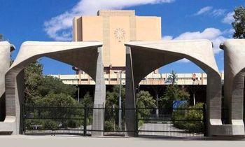مخالفت ستاد کرونا تهران با بازگشایی مدارس و دانشگاه ها