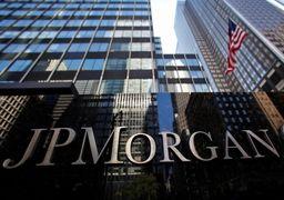 عدم تبعیت دو موسسه بزرگ مالی آمریکا از تحریم ایران