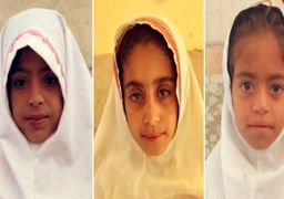 غرقشدن 3 دانشآموز در سیستان