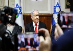 بیانیه مشترک روسای سابق موساد علیه نتانیاهو