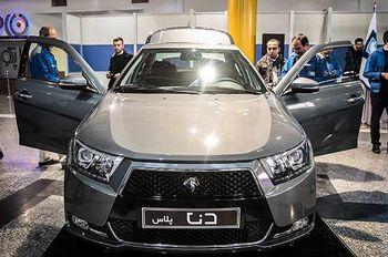 خودرو جدید پلیس ایران + عکس