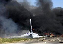سقوط هواپیمای نظامی آمریکا +عکس
