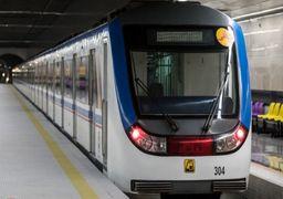 مترو روز اول مهرماه برای دانشآموزان و دانشجویان رایگان است