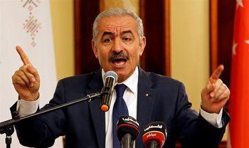 واکنش نخستوزیر تشکیلات خودگردان به ورود هیات اماراتی به مسجدالاقصی